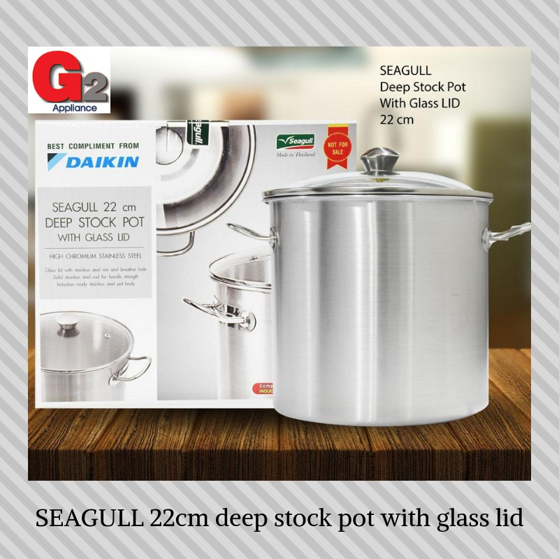 SEAGULL 22cm deep stock pot with glass lid