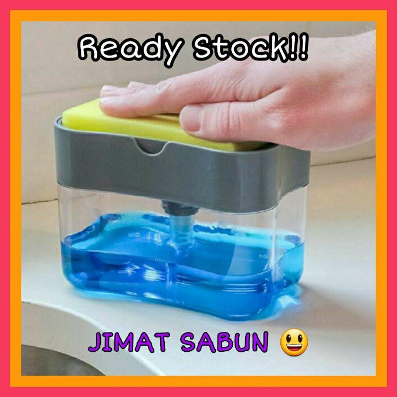 VIRAL*Soap Pump mmg best!