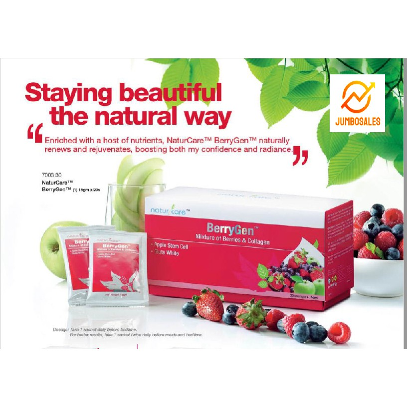 NaturCare BerryGen SECRET TO STAY YOUNG 秘密待命 (2 BOXES of 15 sachets x 15g )