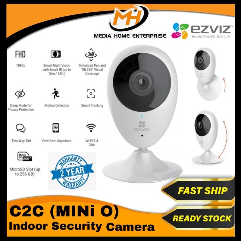 Ezviz Indoor Wireless Camera CS-CV206 (C2C 1080) Mini O Plus