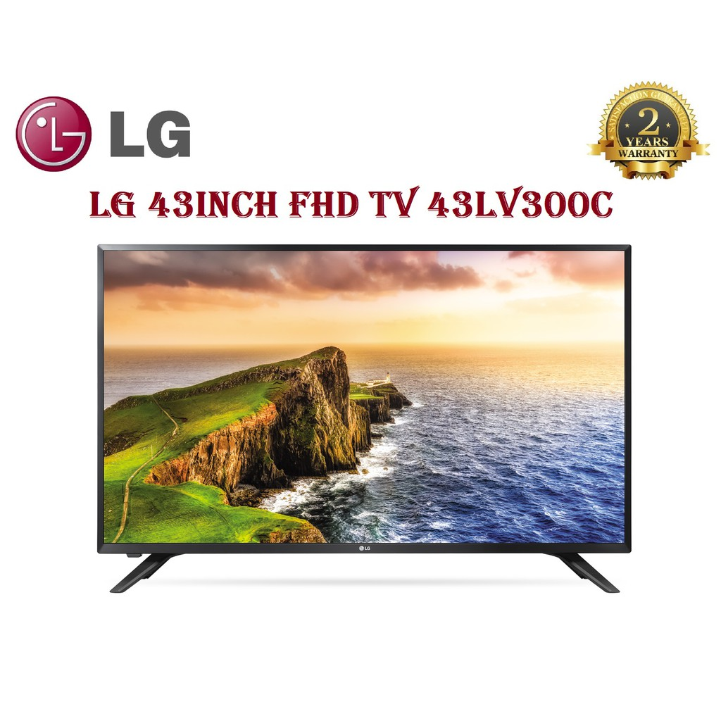 """LG 43"""" FHD LED TV TELEVISION 43LV300C 1920X1080P USB CLONING HOTEL MODE WELCOME SCREEN VIDEO RS-232C CONTROL LOCK MODE"""