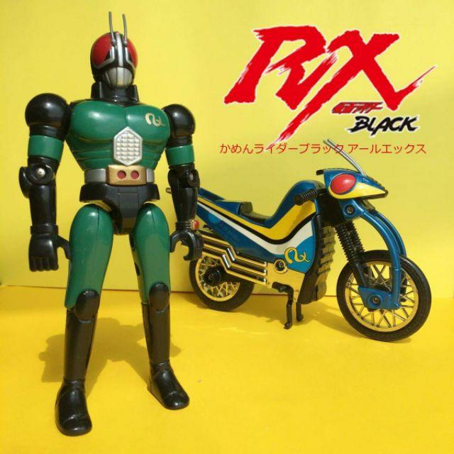 Kamen Rider Black RX 1995