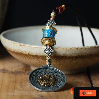 Jiugong Bagua brand tag Tibetan Buddhism evil spirits device