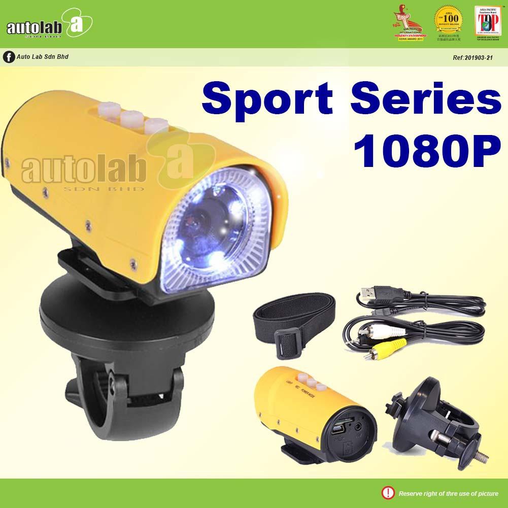 DVR HD Recorder Sport Series 1080P