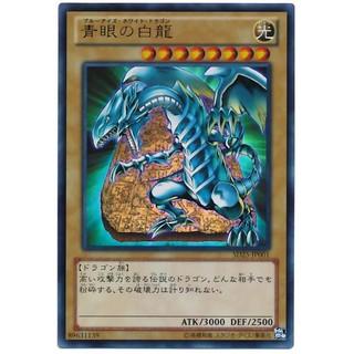 Yu-Gi-Oh Yugioh Card SR02-JP000 Arkbrave Dragon Ultra