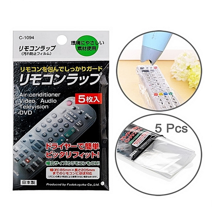 M'SIA STOCK] 5PCS/SET PLASTIK COVER REMOTE CONTROL Protective Film