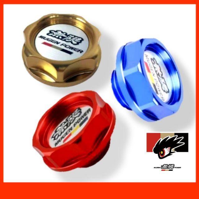 Mugen Aluminum Racing Oil Cap for Honda Vehicle