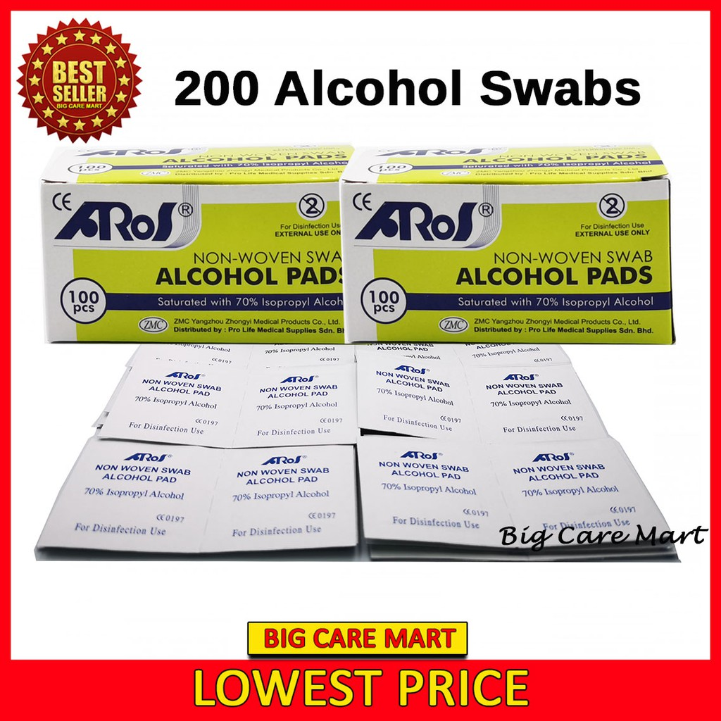 ALCOHOL SWAB 100S X 2box (COTTON WITH ALCOHOL)