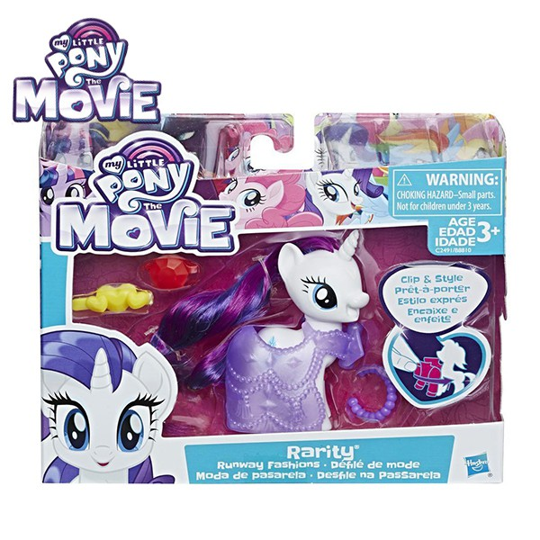 My Little Pony Clip Style Runway Fashions_MLP Genuine Hasbro-Rarity