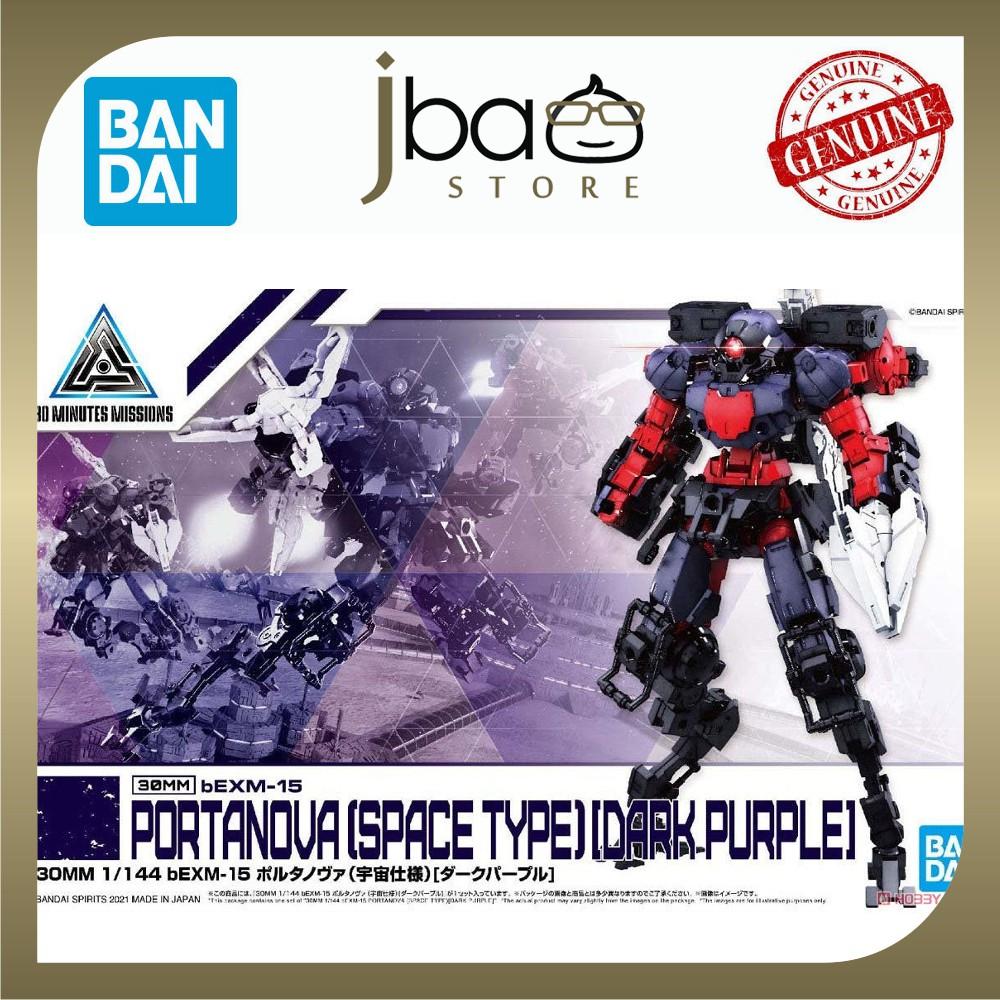 Bandai 37 1/144 30MM bEXM-15 Portanova Space Specification Dark Purple 30 Minutes Missions