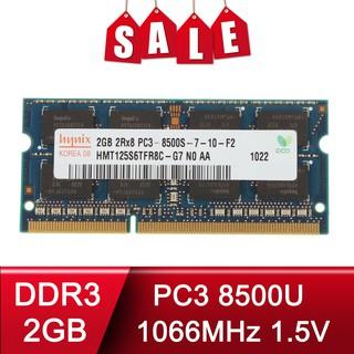 2PCS Crucial 8GB 2Rx8 PC3-1333S DDR3 SODIMM Laptop Memory RAM 1.5V 204PIN 16GB #