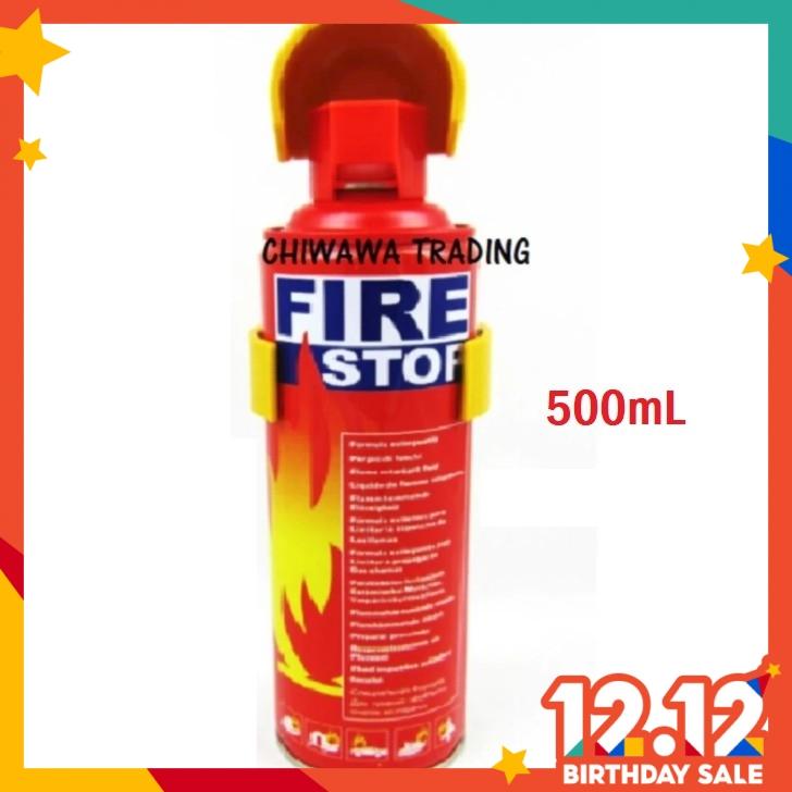 500mL Fire Extinguisher Fire Stop Foam Home Emergency Life Saviour