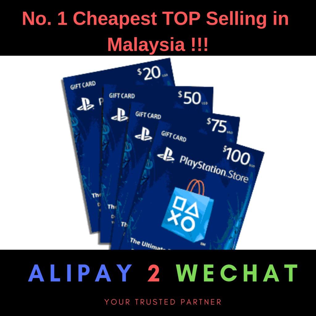 PlayStation Network Card (US) PSN USD $10 , $20 , $50 ,$60 ,$100