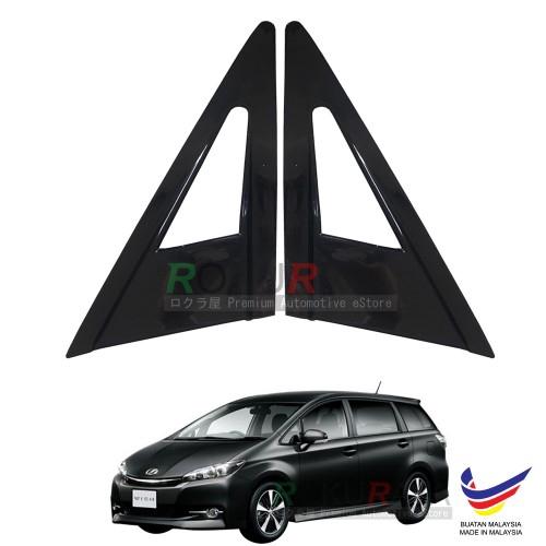 Toyota Wish AE20 (2nd Gen) 2009 Aerodyanmic Front Side Window Mirror Cover