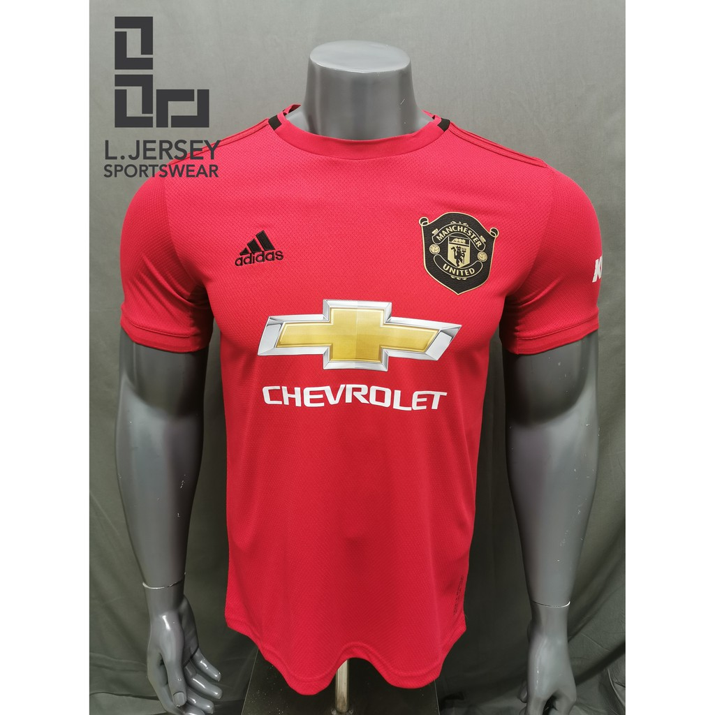 Manchester United Men Home Season 19/20 CLIMALITE Fan Jersey