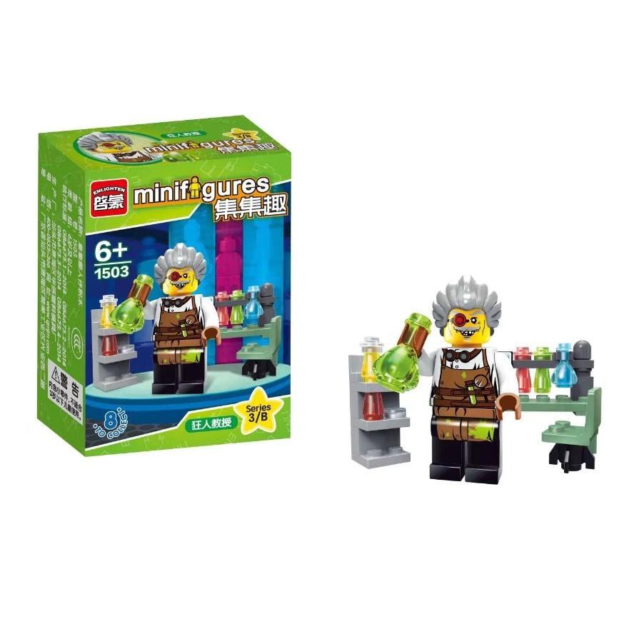 Enlighten 1503 B Lego compatible Collection (8 in 1 set) minifigure