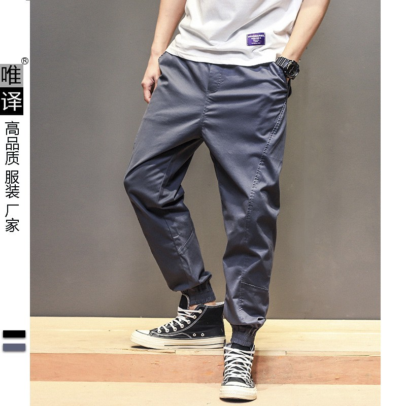 multi sweatpant - Pants Prices and Promotions - Men's Clothing Feb 2019 | Shopee Malaysia