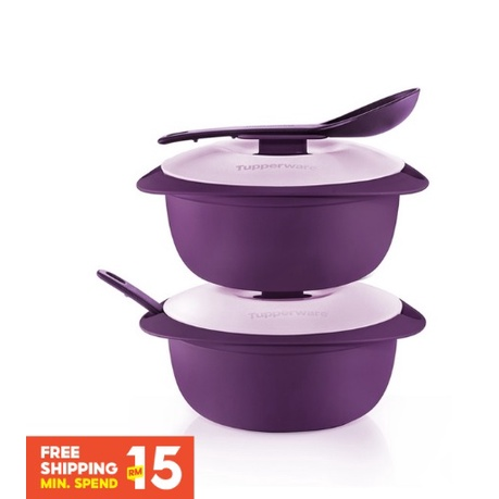 Tupperware (2 pcs) Purple Royale Round Server with Serving Spoon 1.6L OR Sambal Dish Only