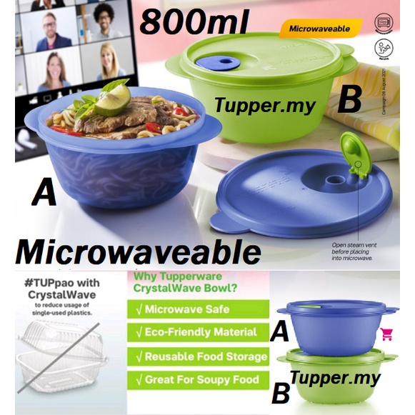 *1pc or 2pcs*Tupperware CrystalWave Bowl Microwaveable  Lunch Box Soup keeper 800ml Blue/Green