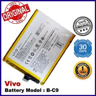 Original Battery Vivo B-C9 Vivo V7 Plus Battery | Shopee