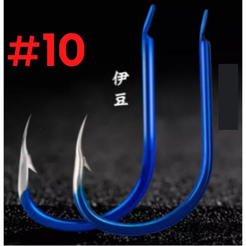 S3 Powerful Lake Blue Electrophoretic Coating Fishing Hook 10pcs, Mata Kail Coating Biru bermutu 10pcs