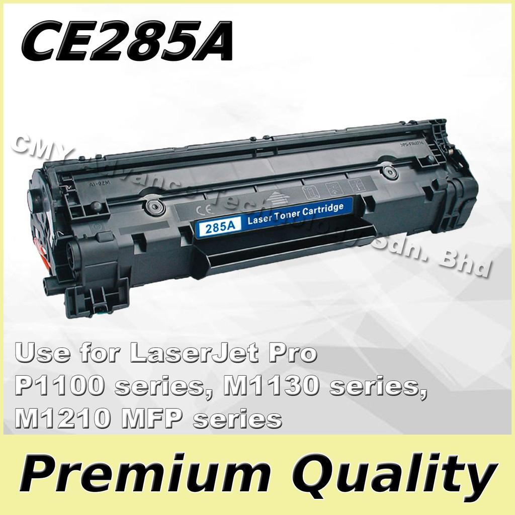HP Compatible 85A CE285A CE285 CE 285 HP P 1100 1102 1102W P-1100 P-1102 Laser Toner