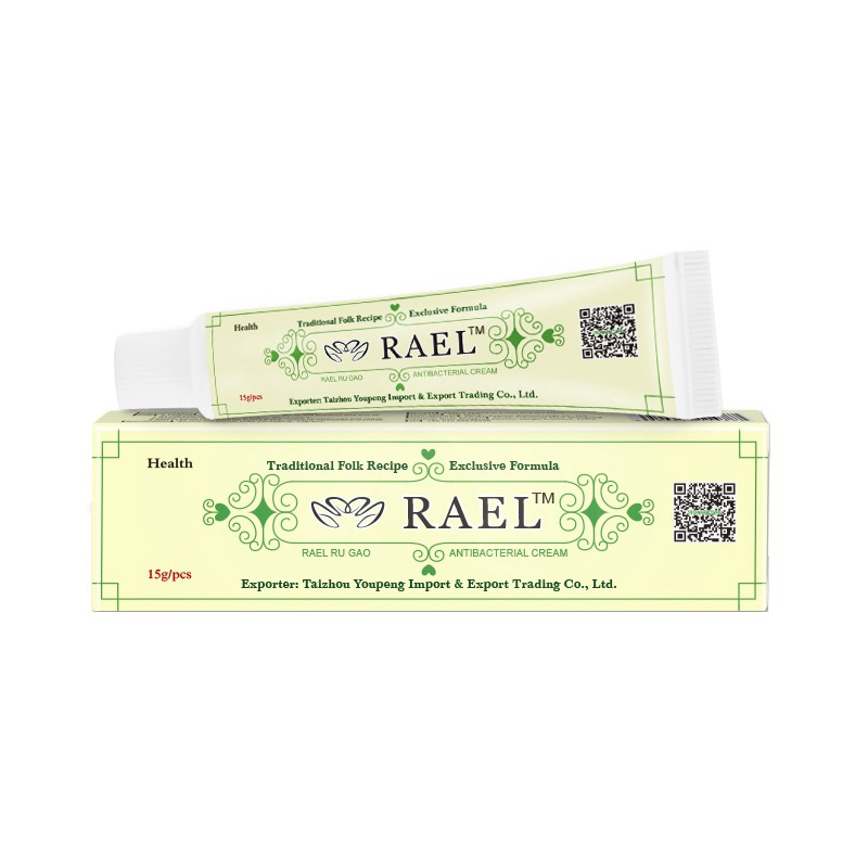 Body Herbal Material Psoriasis Cream and Eczema Psoriasis Ointment