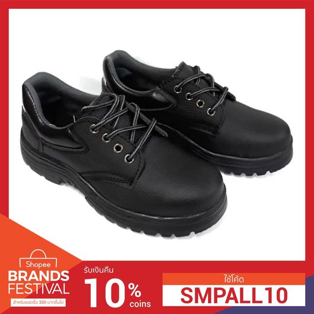 รองเท้าเซฟตี้ หัวเหล็กSafety Shoes MM8888 สีดำ/ตาล ไซส์