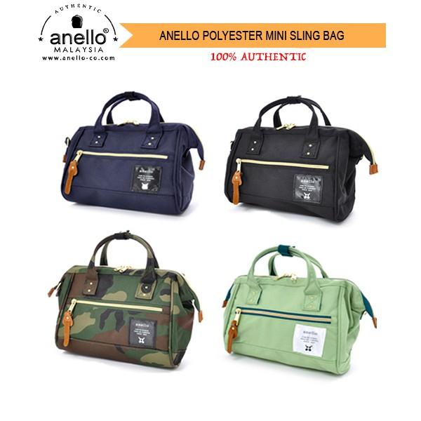 a5ba631999 Anello-co.com