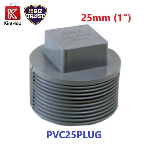 """High Quality PVC Plug 25mm 1"""""""