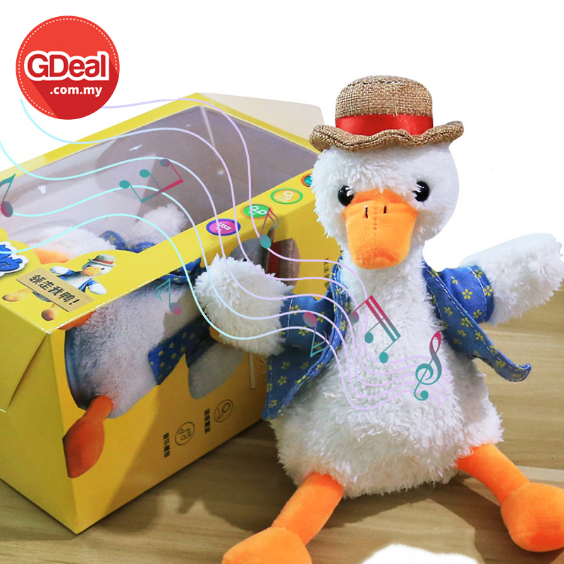 GDeal Baby Doll Toy Internet Celebrities Learn To Speak Repeat Duck Sand Carving Talking Duck 200 Songs