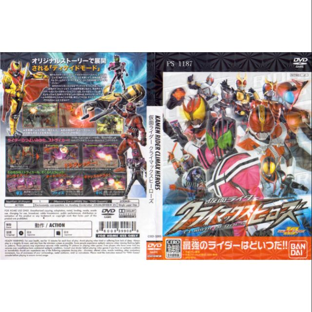 PS2 Games CD Collection KAMEN Rider Climax Heroes