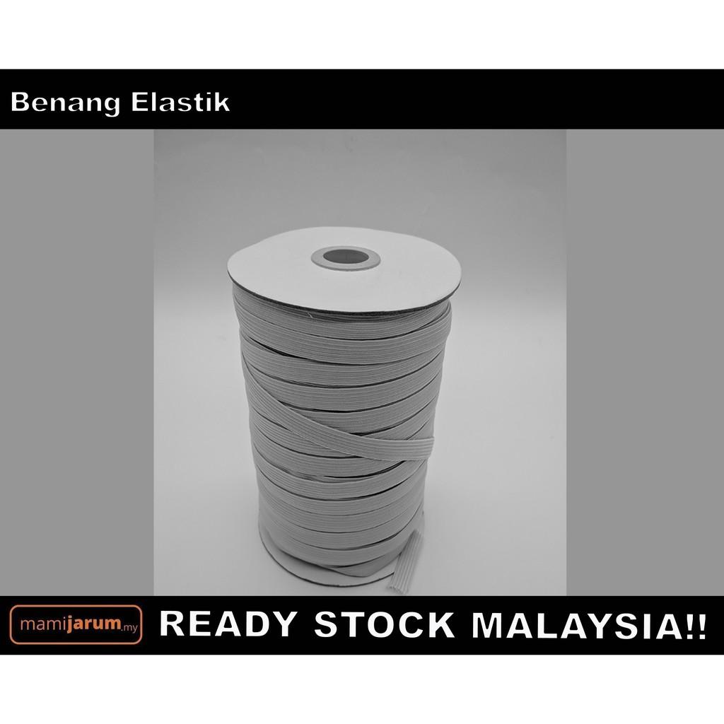 Getah Elastik - READY STOCK MALAYSIA