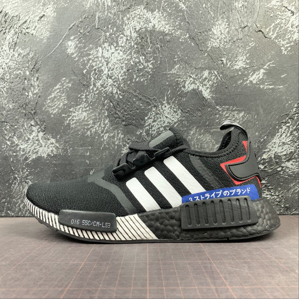 Adidas Nmd R1 Moto Japan Pack Black White Running Shoes For Women