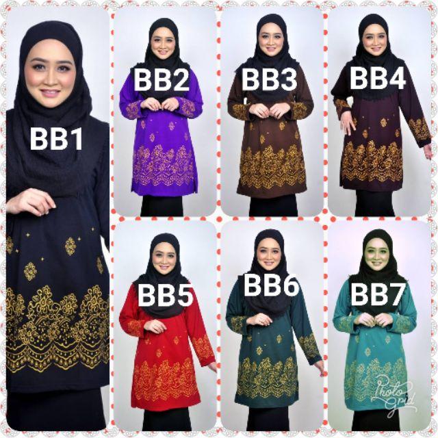 [Ready Stock] Baju Muslimah Cotton Design Batik Lace