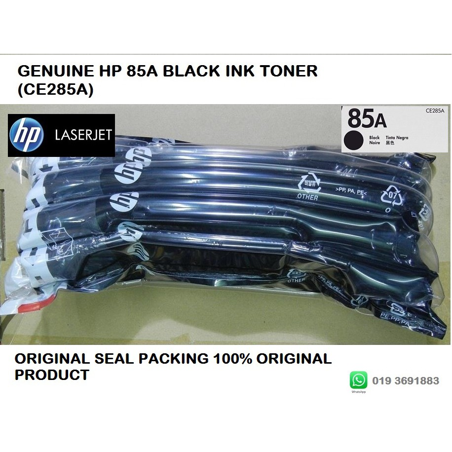 Hp 17a Black Original Laserjet Toner Cartridge Shopee Malaysia Tinta 680 Colour Ink