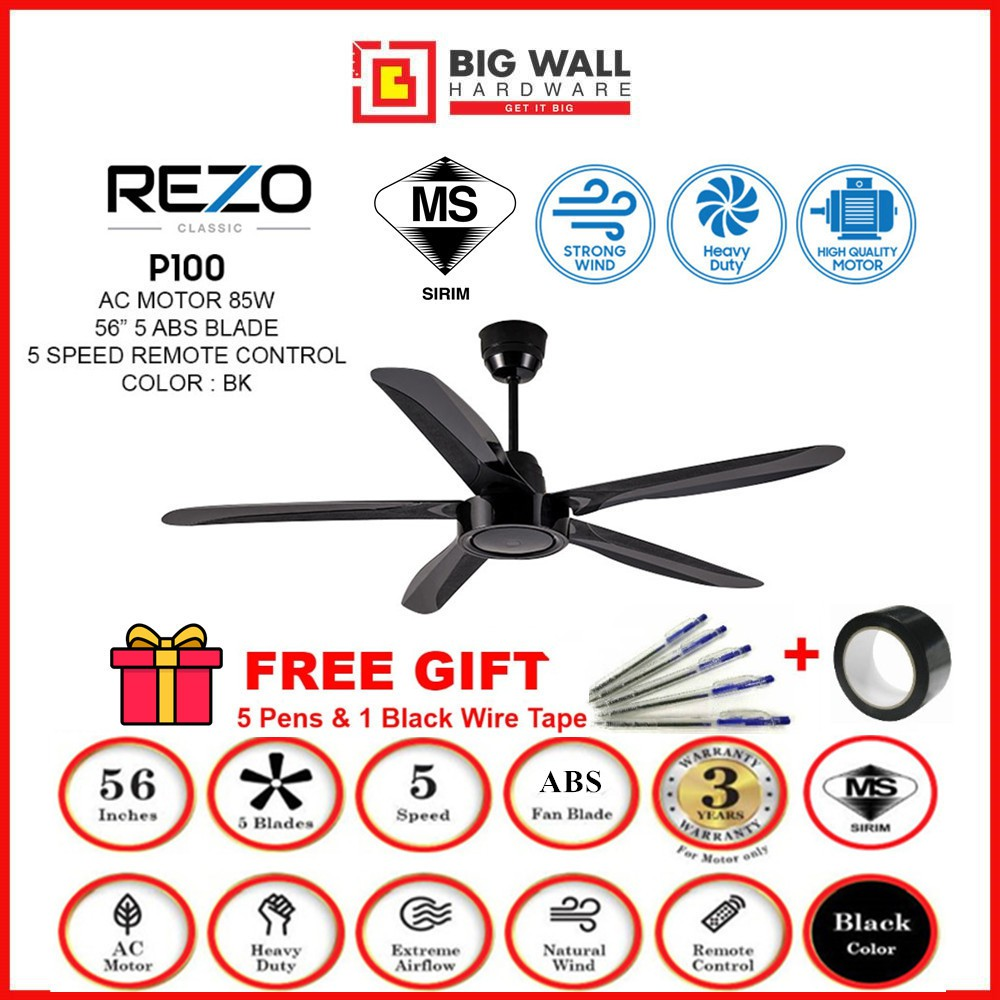 Rezo Ceiling Fan P100/P300/Ventus MY56 (56 Inch) 5 ABS Blades 5 Speed AC Motor Heavy Duty *Remote Control Kipas Siling