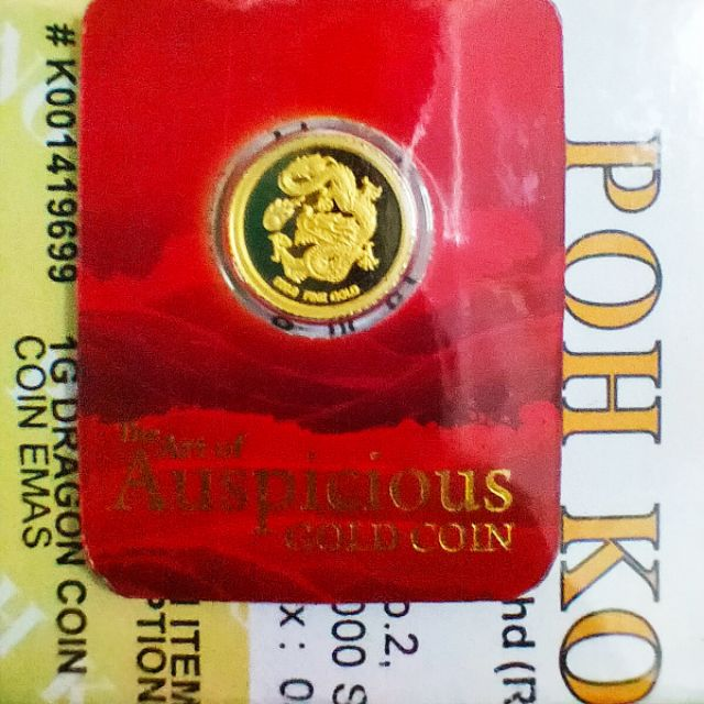Poh kong dragon gold coin olympic athletes that used steroids