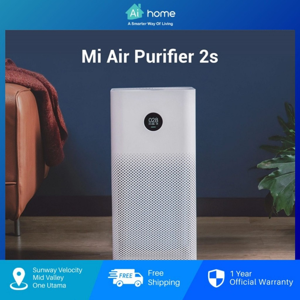 Xiaomi Mi Air Purifier 2S - 360-Degrees   310m3/h PM CADR   Smart Control by App   OLED Display