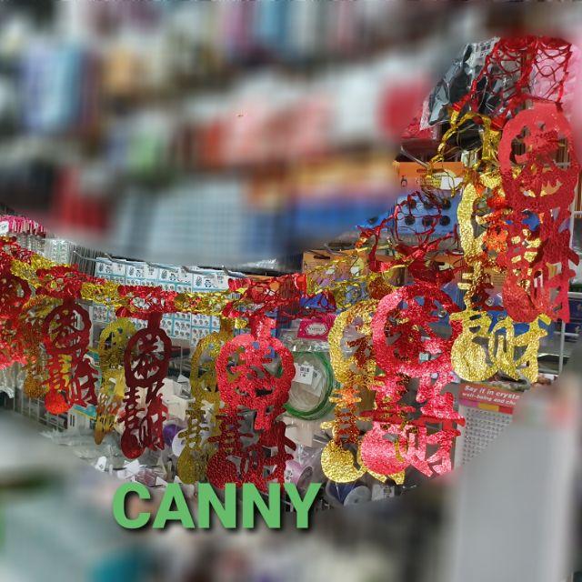🧧🏮 2 Meter CNY Gong Xi Fa Cai Shinny Deco Tinsel Decoration / 恭喜发财装饰闪亮 2 Meter 🧧🐭