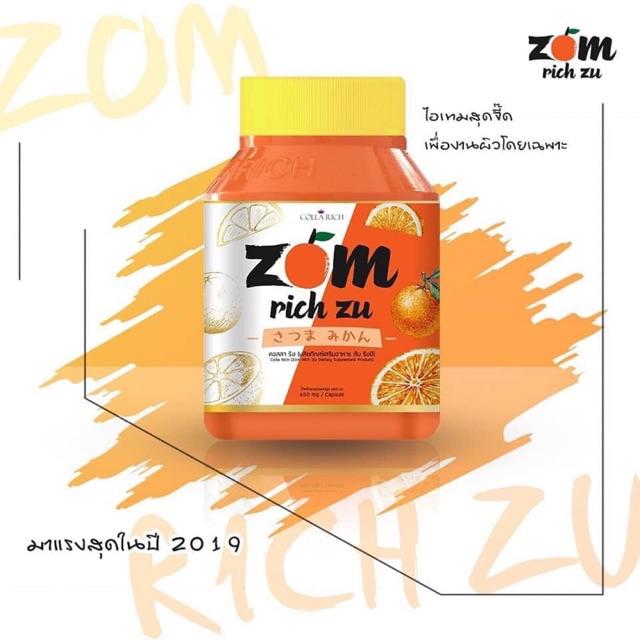 ZOM RICH ZU - ส้มริชซึ คอลลาลิช แท