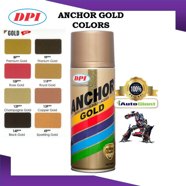 ANCHOR AEROSOL SPRAY PAINT GOLD COLOUR - (100% ORIGINAL)**NEW STOCK** NO 49