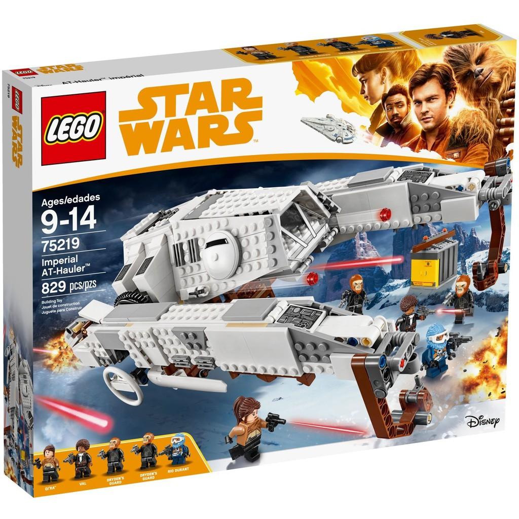 Lego Star Wars 75186 The Arrowhead Shopee Malaysia Starwars