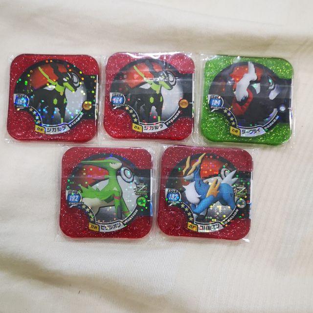 Buy 1 Free 1 New Pokemon Tretta Z1 Z2 Master Class Zygarde Virizion Cobalion Darkrai Card Toy