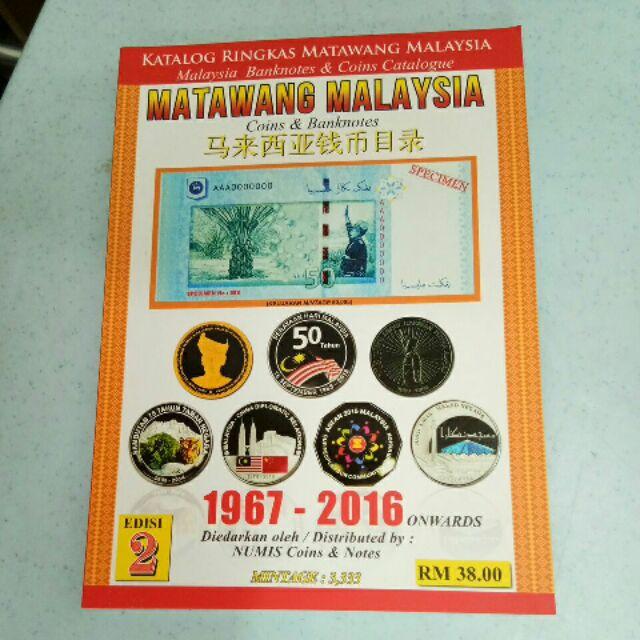 Malaysia Banknotes Coins Catalogue Katalog Ringkas Matawang