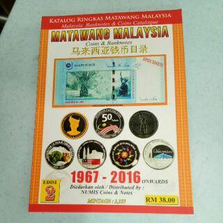 Malaysia Banknotes & Coins Catalogue Katalog Ringkas Matawang