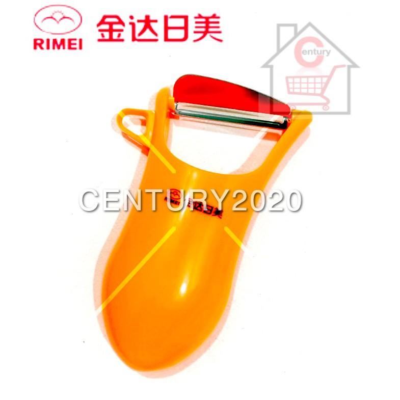 RIMEI Kitchen Stainless Steel Peeler Long Handle Peeler Kitchen Multi Functional 5368