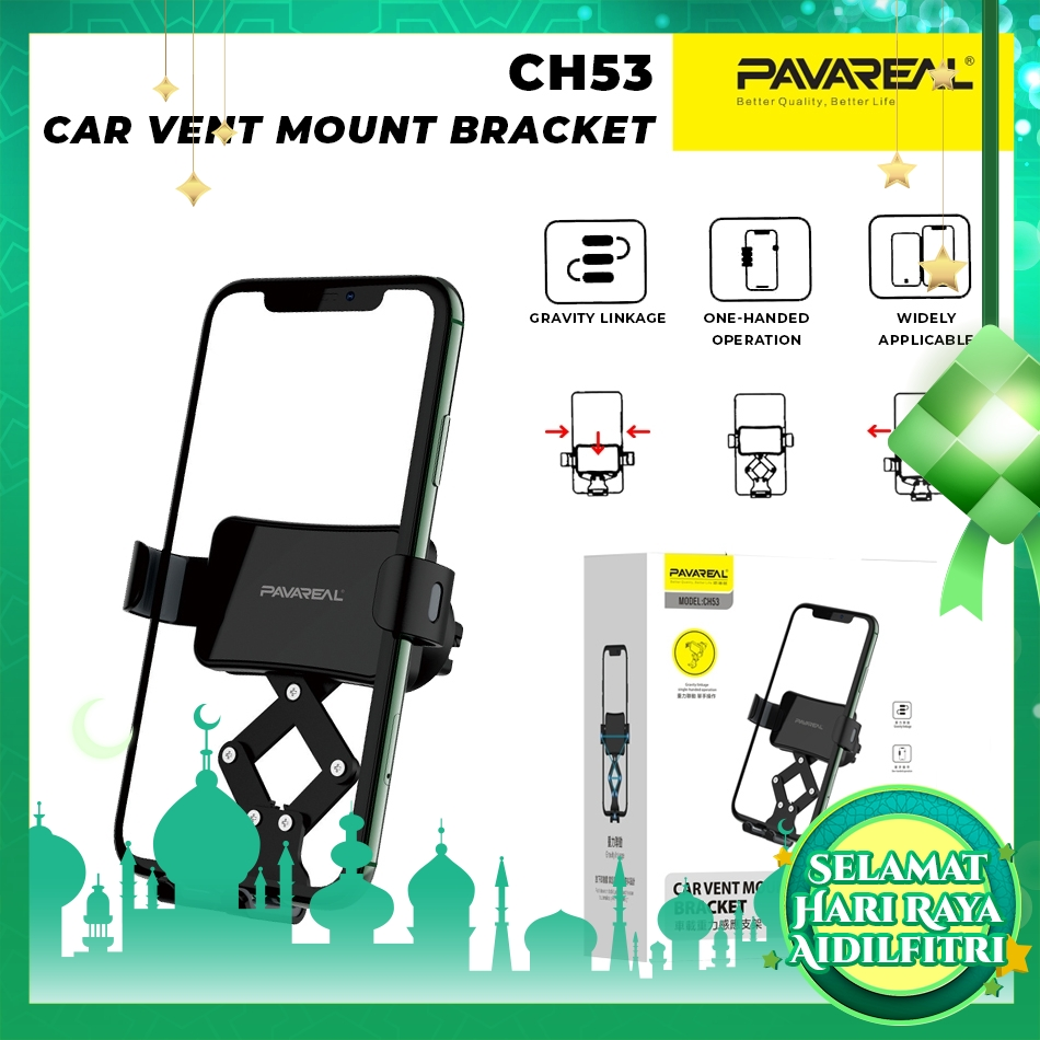 PAVAREAL PA-CH53 Small Universal 360 Gravity Car Air Vent Mount Phone Holder Car Dock Phone Bracket Stable