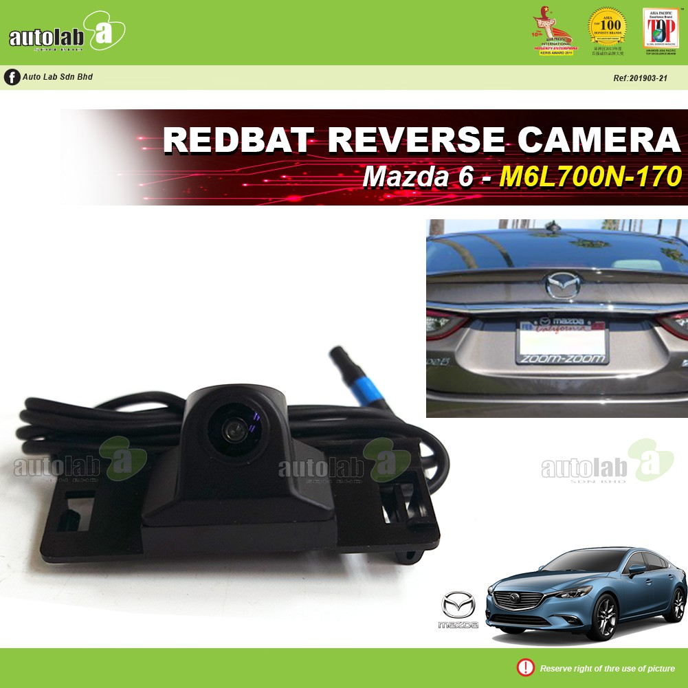 Redbat OEM Reverse Camera back door handle Mazda 6 (Taiwan)