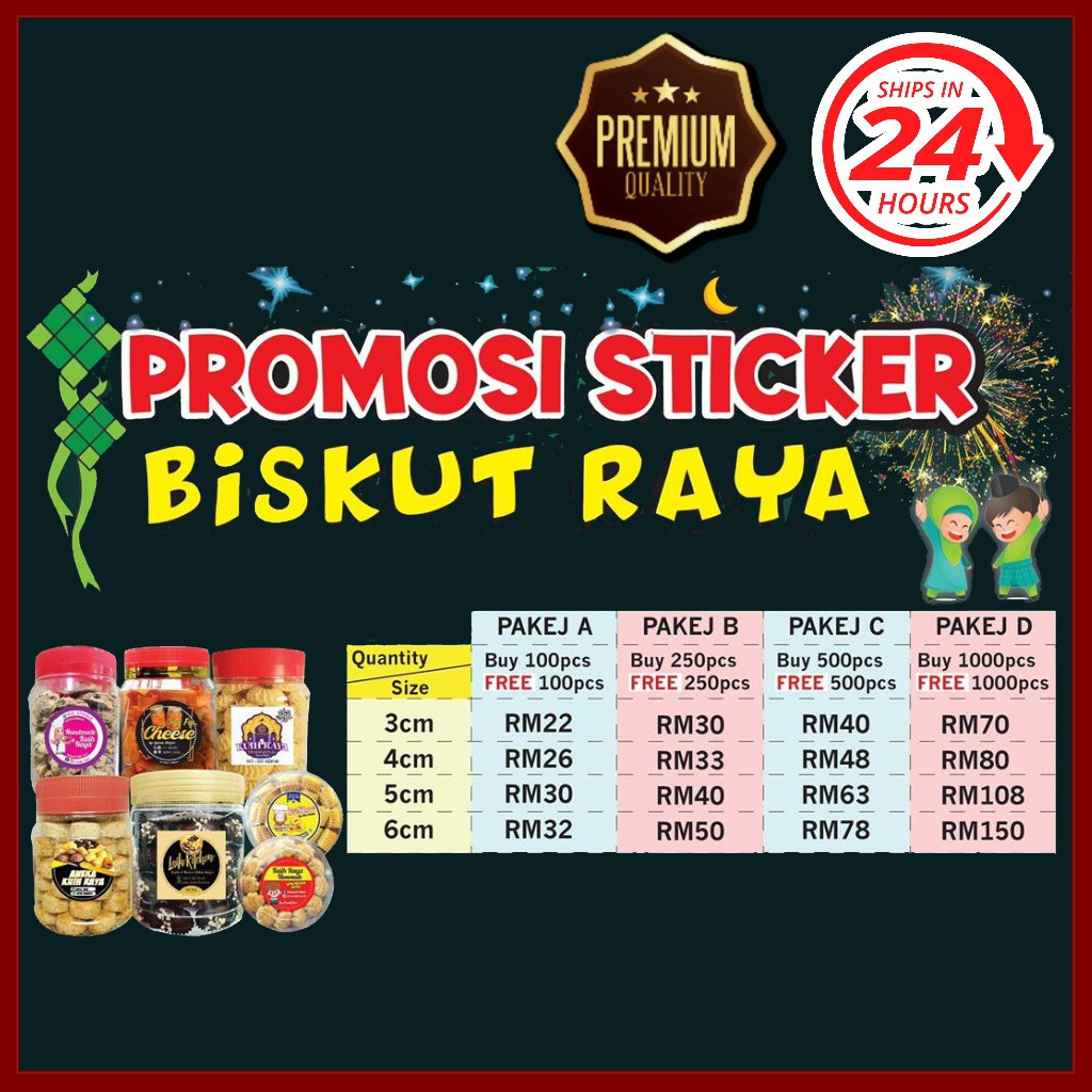 【FREE 1000PCS!!!】WATERPROOF Sticker Biskut Raya / Sticker Produk / Label Sticker Murah  (3cm/4cm/5cm/6cm)